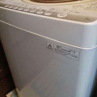 【ネット決済】東芝2014年製 洗濯機7kg