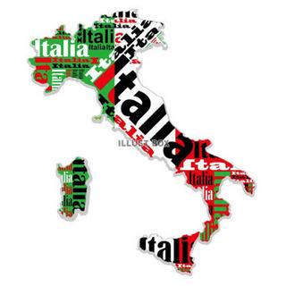 イタリア語講座 初心者から上級者まで 予約制ネイティブ講師…