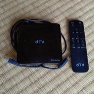 dTV受信機、リモコン
