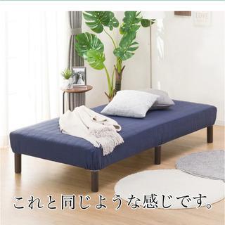 0円 ニトリ 脚付きマットレス シングルベッド 汚れあり …