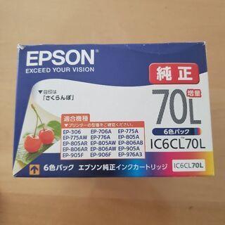 EPSON 純正 インクカートリッジ 増量 さくらんぼ 5本