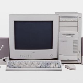 壊れているパソコン、プリンター譲ってください!!