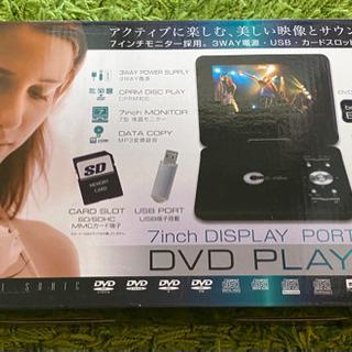 取引中 DVDプレイヤー 未開封