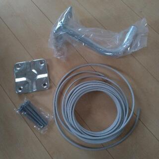 同軸ケーブル 4C-FB 14m BSアンテナ用金具セット