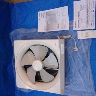 金属羽根換気扇 新品未使用
