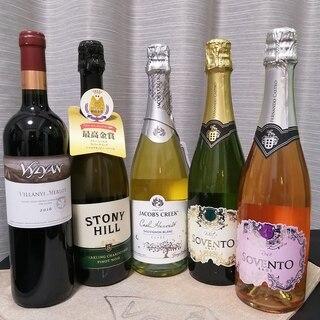 赤ワイン1本+スパークリングワイン飲み比べ5本(合計6本)…