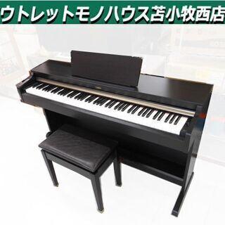 ヤマハ 電子ピアノ ARIUS/アリウス YDP-162 …