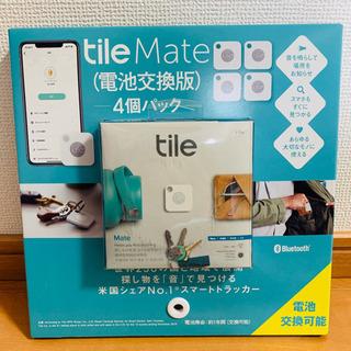 【ネット決済】tile mate 4個セット 電池交換版