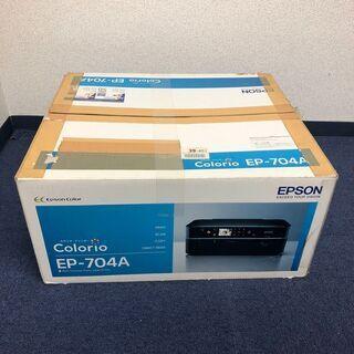 EPSONプリンター/EP-704A/ブラック/おまけ付き
