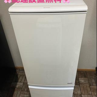 🌸大阪付近配達設置無料🌸2013年製冷蔵庫