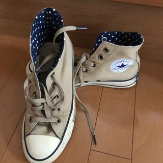 靴コンバース レディース