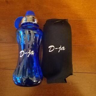 D-jaの強化プラスチック製携行ボトル
