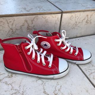 子供靴21cm  コンバース スニーカー