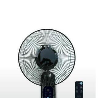 壁掛け扇風機 ブラック 新品未使用