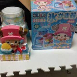 【ネット決済】ワンピースかき氷機