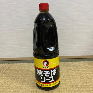 【新品未開封】オタフク焼そばソース2.2kg