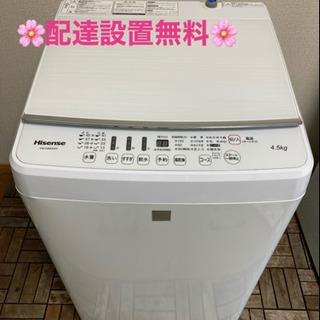 💕大阪付近配達設置無料💕2017年製洗濯機‼️