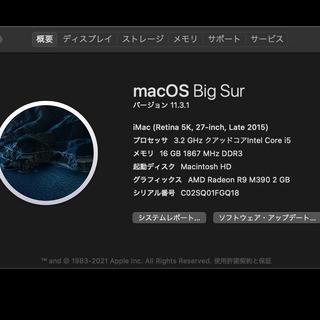iMac (Retina 5K, 27-inch, Lat…