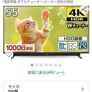 【保証期間内】55型テレビ 4K 美品 maxzen