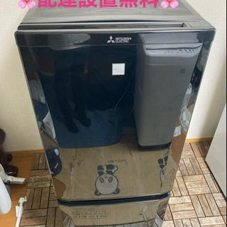 🍀大阪付近配達設置無料🍀2016年製冷蔵庫‼️