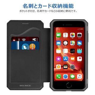 iPhone SE ケース [第2世代] iPhone8 …