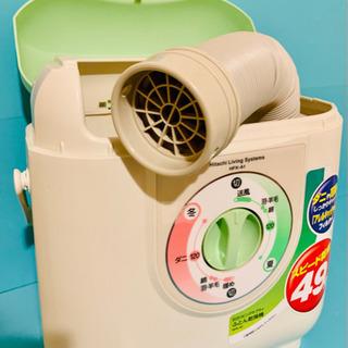 【ネット決済】日立 布団乾燥機 アッとドライ HFK-A1