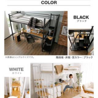 約4万円購入ロフトベッド
