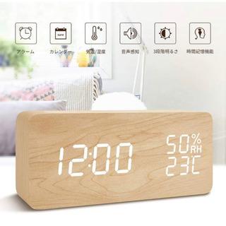 新品未使用、目覚まし時計 LEDデジタル時計 大音量 木目調 お...