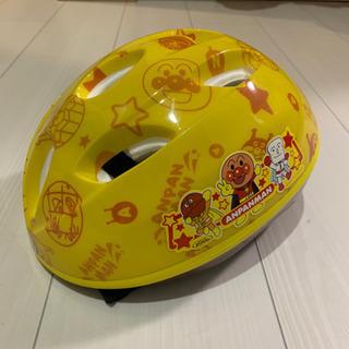 アンパンマン ヘルメット 黄色