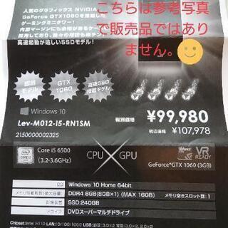 パソコンパーツ3点セット(メモリー8GB、マルチドライブ、…