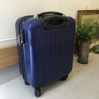 中古スーツケース 機内持ち込み可