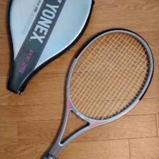 【取引決定】YONEX テニスラケット