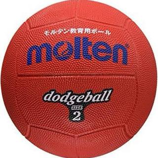 今だけお得!【molten Dodgeball モルテン教…