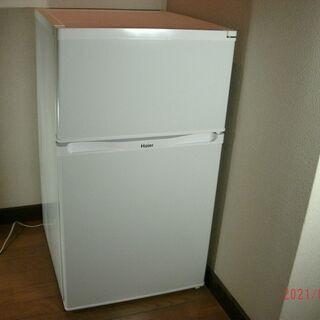 (取引決定)ハイアール 91L 2ドア冷蔵庫(直冷式)ホワイトH...