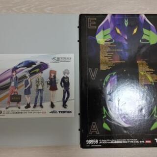激レア TOMIX 500 TYPE EVA 8両セット …