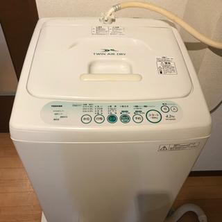 東芝電気洗濯機4.2kg