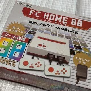 FC HOME 88 (ファミコン互換機) 88種類のゲー…