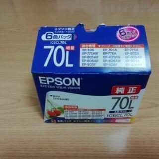 EPSON  IC6CL70L 純正インクカートリッジ6色パック...