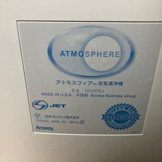(ジャンク)アムウェイ アトモスフィア空気清浄機 1010…