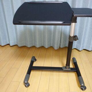 サイドテーブル(ベッド・ソファーサイド・高さ&角度調整・テレワー...