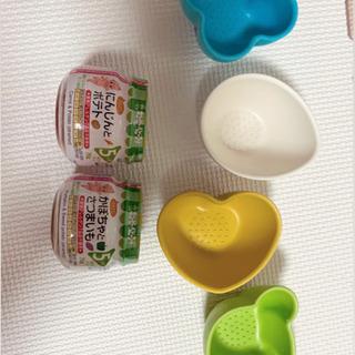 【ネット決済】離乳食食器 & 離乳食
