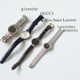 【激レア】とんでもないまとめ売り 腕時計