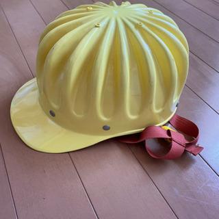 小学校黄色のヘルメット   0円
