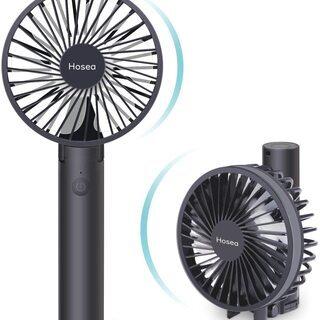 【新品・未使用】充電式 手持ち扇風機