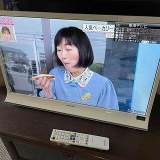 即決 液晶テレビ シャープ アクオス 32インチ LC-3…
