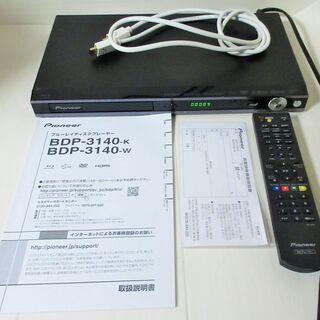 ☆パイオニア Pioneer BDP-3140 ブルーレイディス...