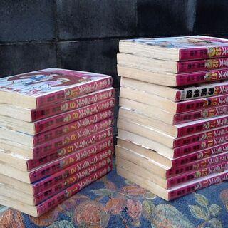 【漫画】23冊 1巻~20巻 のぞみ ウィッチィズ 41~43巻...