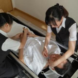 納棺師(湯灌、化粧納棺)