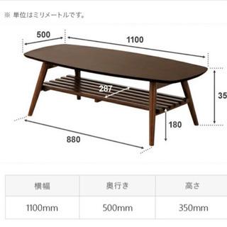 センターテーブル ウッドテーブル ローテーブル ナチュラル…