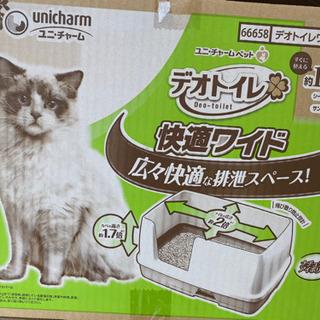 猫用トイレワイドサイズ - その他